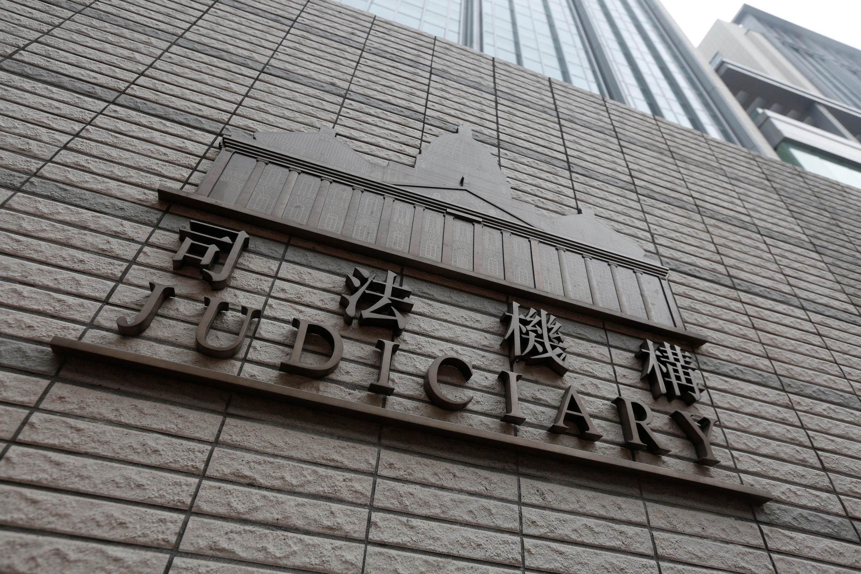 资料图片:香港某法院外观。 摄于2017年3月