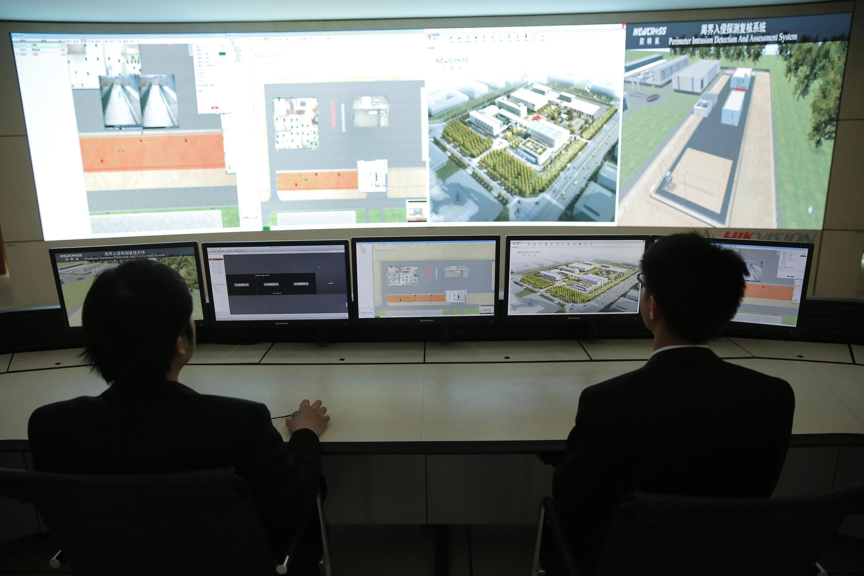 Một trung tâm an toàn hạt nhân ở Bắc Kinh, 18/03/2016.