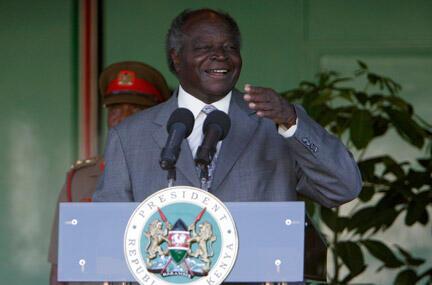 Rais wa Kenya, Mwai Kibaki