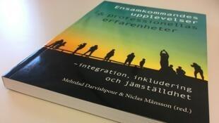 """کتاب """"تجارب نوجوانان پناهجوی تنها و تجارب حرفهای، ادغام و پذیرش در جامعه و برابری جنسیتی"""""""