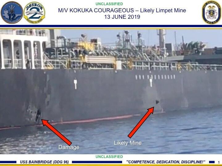 """عکسی که توسط ستاد فرماندهی مرکزی ارتش آمریکا از کشتی کوکوکا کوریجوس""""  منتشر شده"""