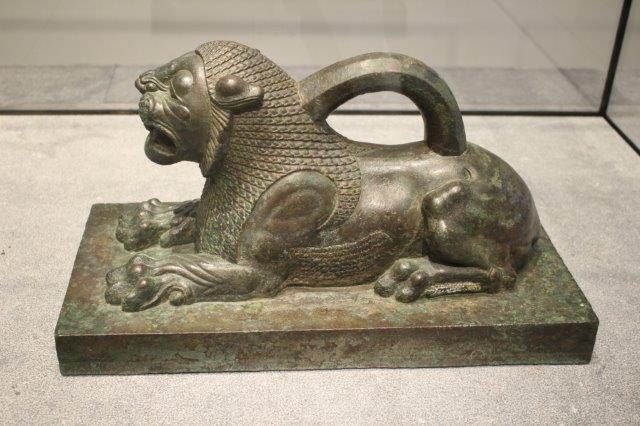 Poids en Forme de Lion, Iran, Susa