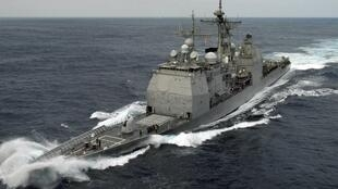 Chiến hạm Mỹ USS Chancellorsville (CG 62).