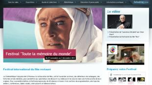 Capture d'écran du site de la Cinémathèque française.