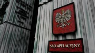 位于华沙的波兰高院门前一景