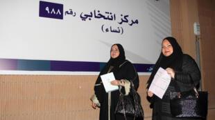Hai phụ nữ Ả Rập Xê Út đăng ký danh sách bầu cử, Djeddah, ngày 30/08/2015.