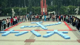"""Bộ Giáo dục Trung Quốc loại bỏ khỏi lớp học các """"giáo trình ca ngợi các giá trị phương Tây"""" - RFI /Stéphane Lagarde"""