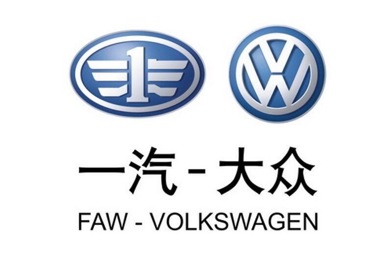 ChineFAW-VOLSWAGEN.jpg