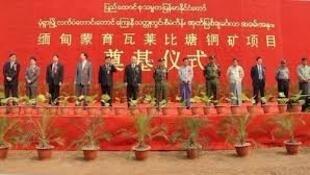 中緬合資萊比塘銅礦2012年03月