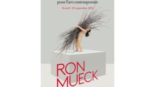 On peut voir l'exposition de Ron Mueck à la Fondation Cartier jusqu'au 29 septembre 2013.