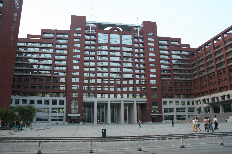 Trường Luật Đại học Nhân Dân Trung Quốc tại Bắc Kinh.