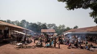 Mji wa  Bangassou nchini Jamhuri ya Afrika ya Kati
