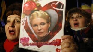 Manifestação em Kiev pela libertação de Iúlia Timochenko, 22/11/2012