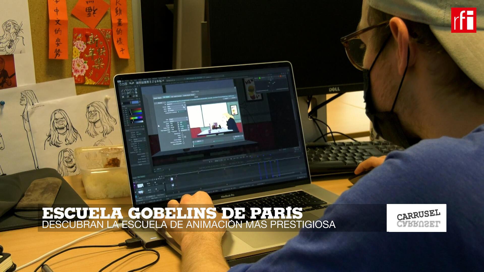 Escuela Gobelins Carrusel de las Artes