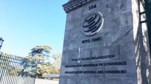 Entrada da OMC em Genebra na Suiça