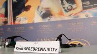 """71e Festival de Cannes - En Conférence de presse pour le film """"Summer"""" (Leto) en compétition, le siège du directeur Kirill Serebrennikov était vide. Cannes, France 10 mai 2018."""