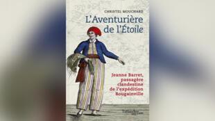 «L'Aventurière de l'Étoile», par Christel Mouchard.