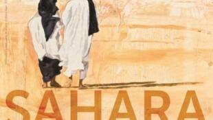 Couverture du catalogue de l'exposition « Sahara Mondes Connectés ».