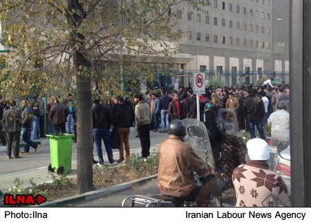 تجمع کارگران ساختمانی و کارگران پتروشیمی ایلام مقابل مجلس شورای اسلامی