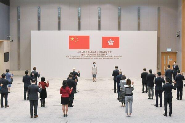 Hong kong serment