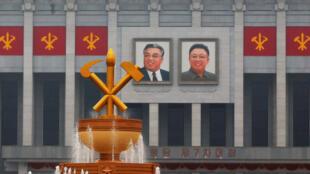A Coreia do Norte abriu nesta sexta-feira o congresso de seu partido único.