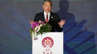 2019年7月31日,中国外长王毅在曼谷中国-东盟菁英奖学金启动仪式上发表讲话。