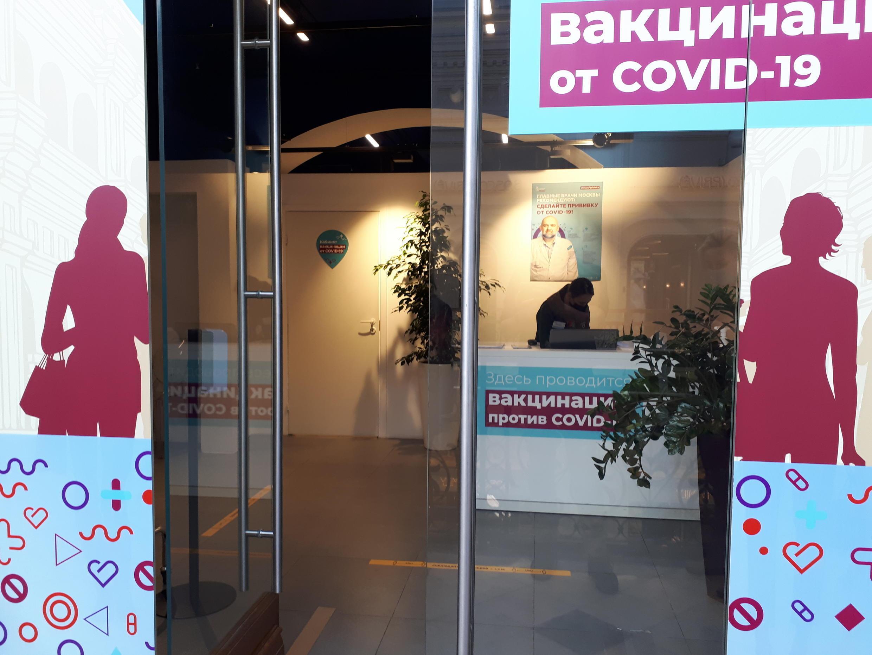 Photo Centre Goum - Russie - Covid-19