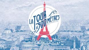"""""""La Torre de 30 metros"""" se presenta en París."""