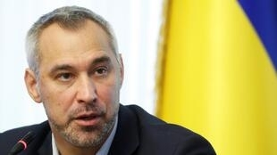 乌克兰总检察长Ruslan Ryaboshapka在基辅的记者会上