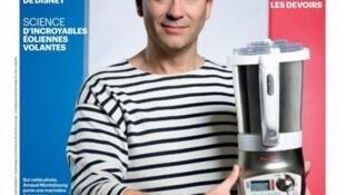 Arnaud Montebourg vante le «made in France» à la Une du Parisien en octobre 2012.