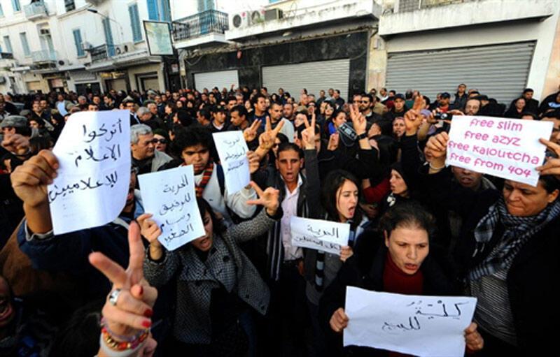 Manifestantes tunisianos protestam em solidariedade às vítimas do tumulto de Sidi Bouzid.