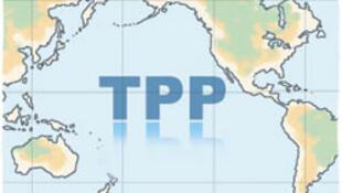 跨太平洋貿易協下月在新西蘭總簽