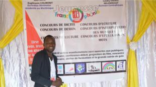 Le président du Club RFI Abomey Calavi Jeunesse Positive