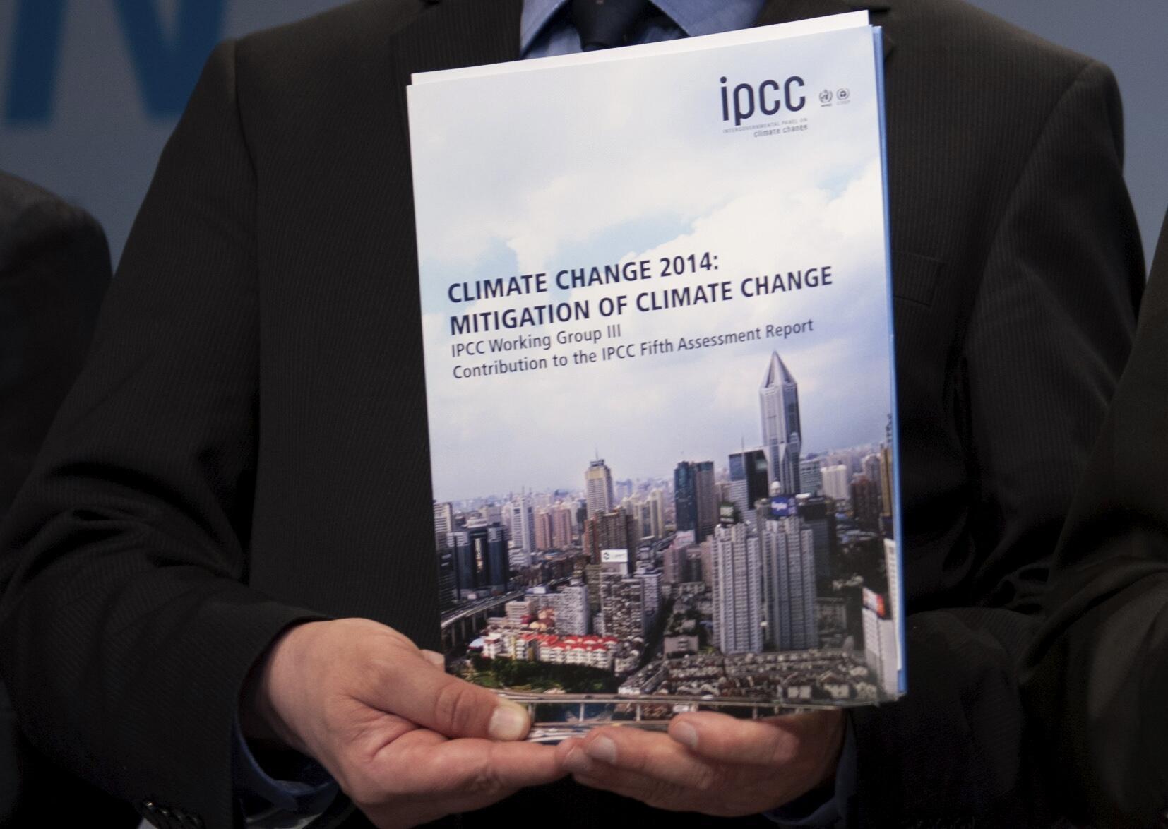 聯合國政府間氣候變化專門委員會第五份報告(資料)