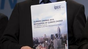 联合国政府间气候变化专门委员会第五份报告(资料)