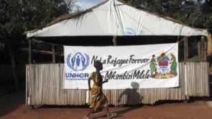 Un bureau de recensement du HCR dans le camp de réfugiés de Katumba, au nord-ouest de la Tanzanie, le 15 avril 2010.