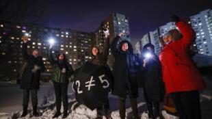 2021-02-14T174225Z_1975330333_RC2HSL9078O8_RTRMADP_3_RUSSIA-POLITICS-NAVALNY-PROTESTS