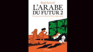 O Árabe do Futuro 2