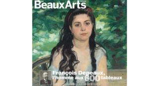 «François Depeaux, l'homme aux 600 tableaux» - exposition phare dans le cadre du Festival Normandie Impressionniste qui se tient jusqu'au 15 novembre au Musée des Beaux-Arts à Rouen.