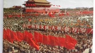 文革歷史資料照片