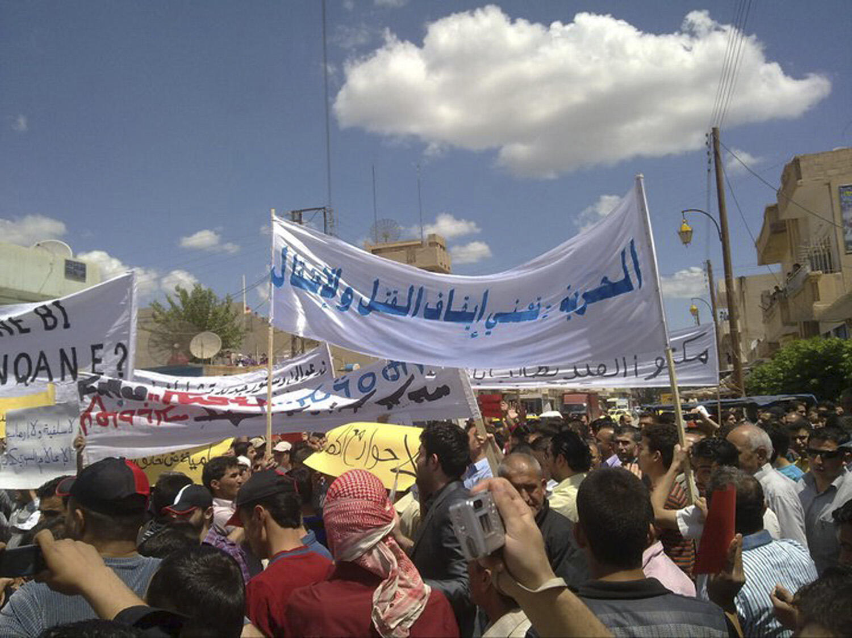 Manifestation à Qamishli, dans le Kurdistan syrien, le 14 mai 2011.