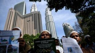 Rassemblement de réfugiés rohingyas devant le siège de l'OCI à Kuala Lumpur ce jeudi 19 janvier 2017.