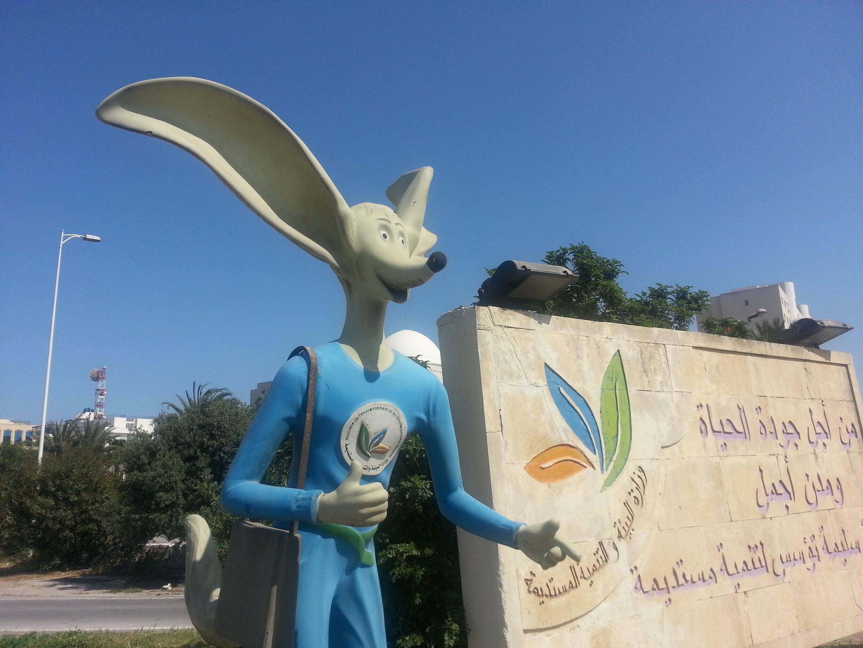Statue_of_Labib_in_Tunis_3