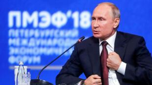 Dmitry Peskov ya ce Rasha na sane da cewa dole wata rana wannan ziyara za ta zo.
