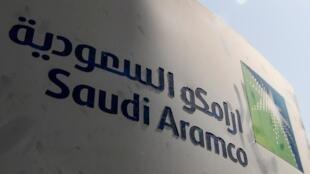 Saudi Aramco, le géant pétrolier a vu sa valeur fondre de plus de 300 milliards de dollars en deux jours.