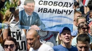 Plusieurs milliers de personnes ont défilé ce samedi 18 juillet dans le centre de Khabarovsk, en brandissant des pancartes «Liberté pour Fourgal !»