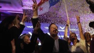 Juan Carlos Varela, candidat du PPA, a remporté l'élection présidentielle au Panama à l'issue du scrutin de ce dimanche 4 mai 2014.
