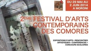 Affiche de la seconde édition du festival d'arts contemporains des Comores.