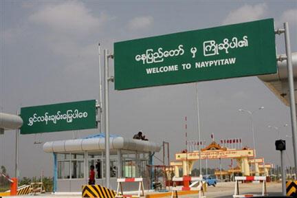 Naypyidaw, a nova capital situada a 400 km ao norte de Rangoon.