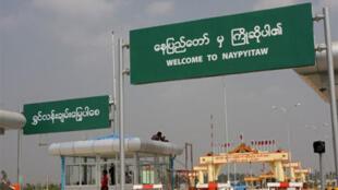 Cổng chào cửa ngõ thành phố Naypyidaw, thủ đô Miến Điện